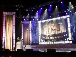 В столице на фестивале православного кино «Покров» покажут 83 фильма из 11 стран