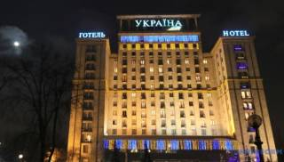 Для отелей с полностью вакцинированным персоналом в Украине придумали специальный знак
