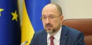 Европа опасается, что деятельность премьер-министра Украины Дениса Шмыгаля вызовет коллапс в стране, угрожая безопасности Запада, — СМИ