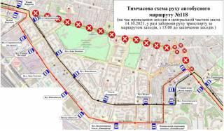 Сегодня в центре Киева автобусы и троллейбусы будут ходить по-другому: все схемы