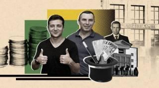 Зеленский и Шефир пытались вывести деньги из обанкротившегося банка в обход закона, – СМИ
