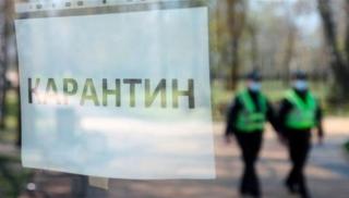 С завтрашнего дня пятая часть Украины окажется в «красной» зоне карантина
