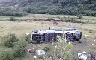 Появилось видео с места смертельного крушения автобуса в Эквадоре