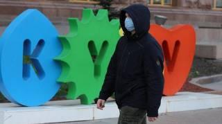 Киев — на пороге «красной» зоны. Ситуация ухудшается ежедневно