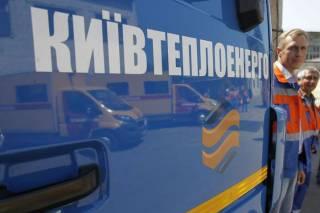 Отопительный сезон в Киеве: как подключиться раньше и платить меньше