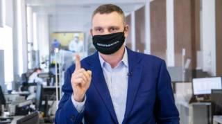 Киев ужесточает карантинные ограничения
