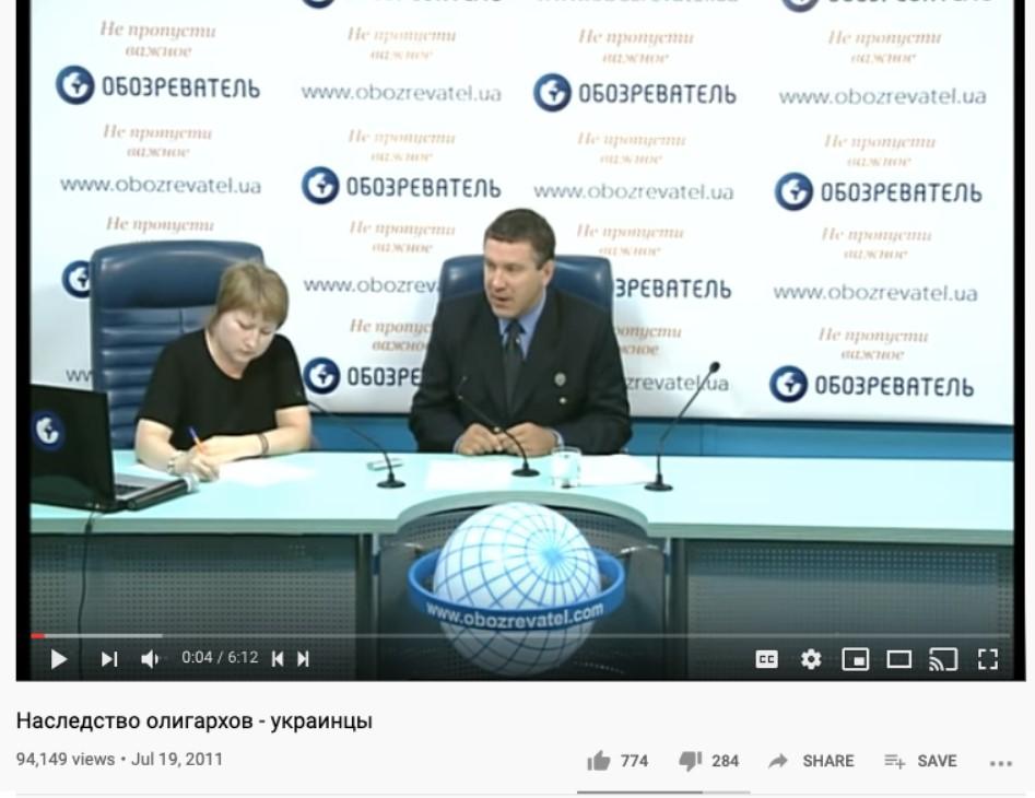 Игорь Беркут пресс-конференция