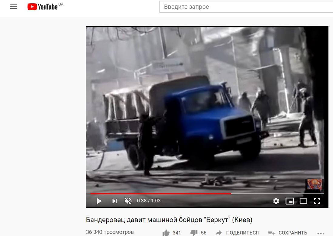 Майдан 2014 машина