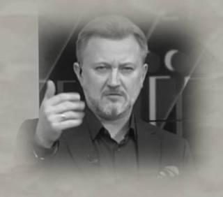 Сергей Дойко