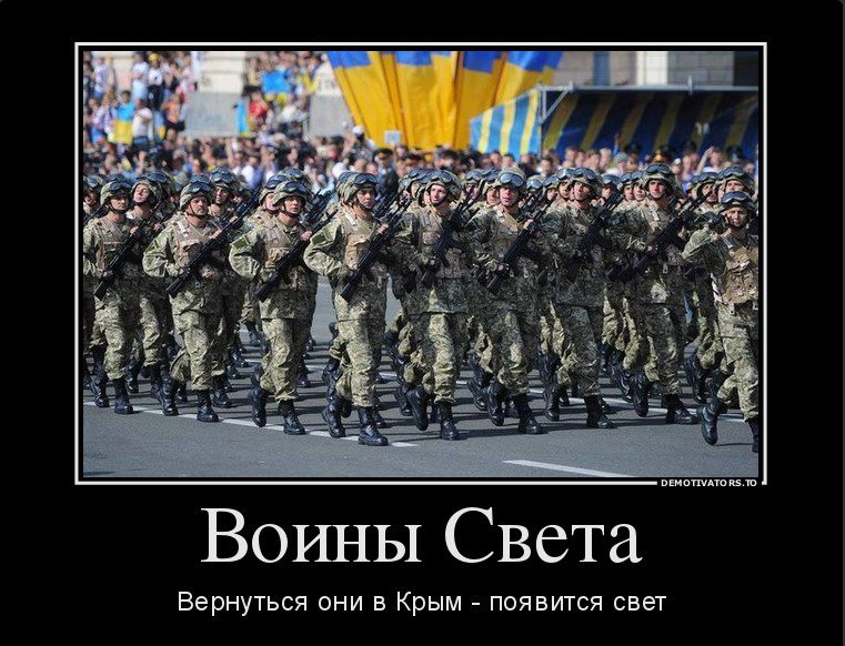 Оккупированные Симферополь и Севастополь заняли 86-е и 91-е места в российском рейтинге качества услуг ЖКХ - Цензор.НЕТ 301