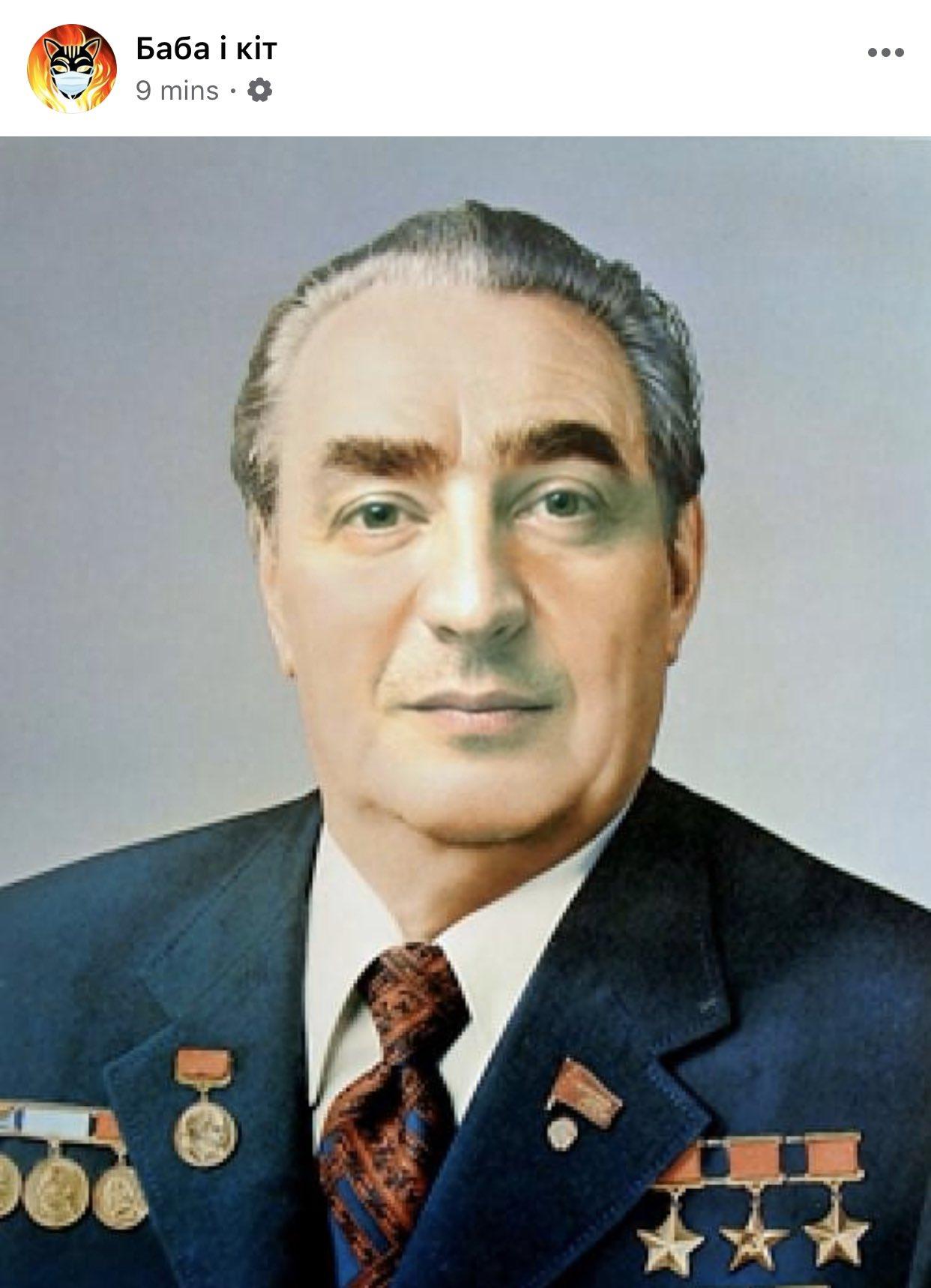 Фотожаба с Л.Брежневым, посвященная пресс-конференции В.Зеленского