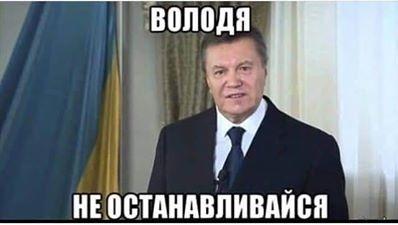 Мем с Виктором Януковичем, посвященный Владимиру Зеленскому
