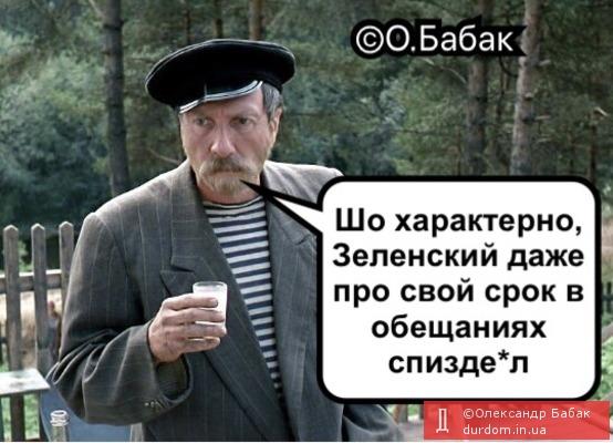 """Фотожаба из к/ф """"Любовь и голуби"""", посвященная пресс-конференции В. Зеленского"""