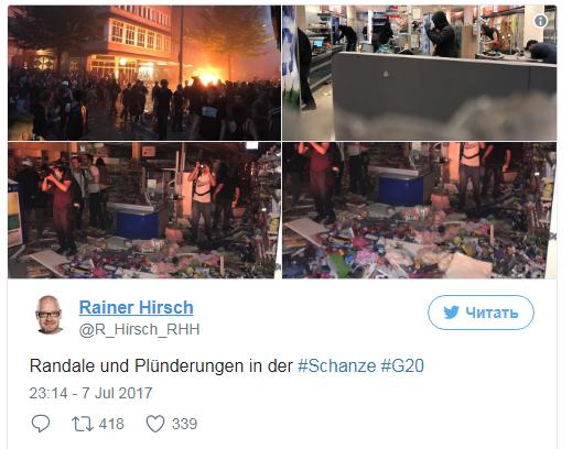 Трамп устроил сПутиным словесную перепалку вГамбурге,